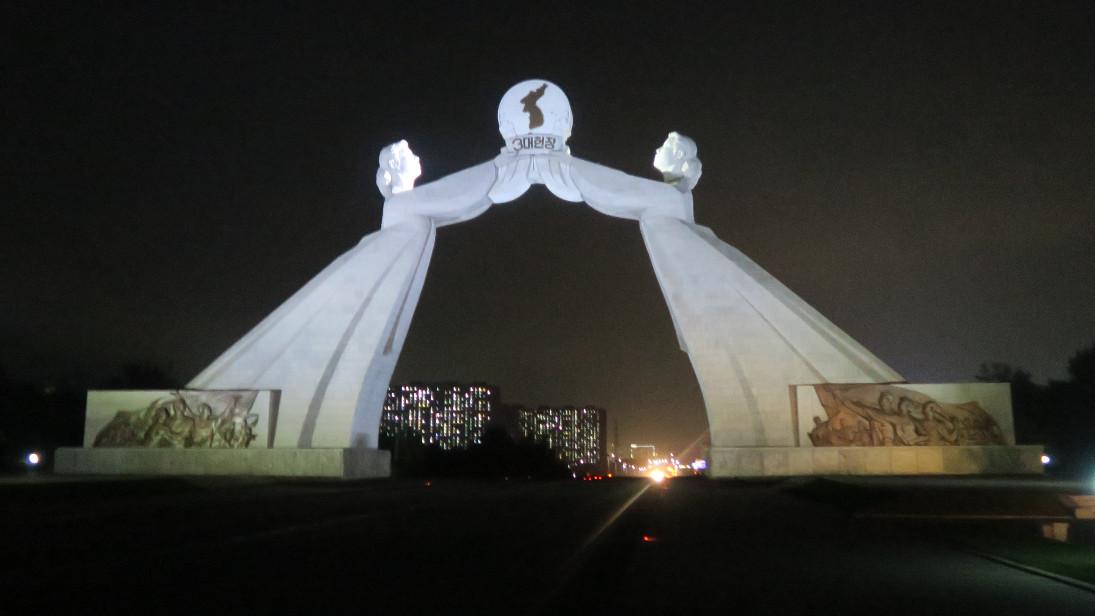 Arco de la reunificación.