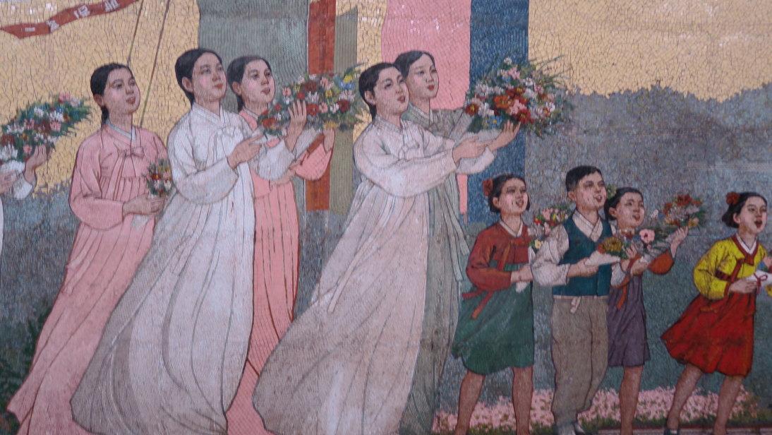 Detalle del mosaico de una estación de metro.