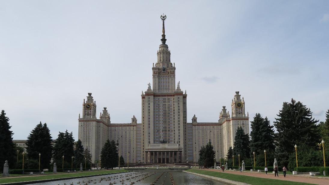 Universidad Lomonosov.