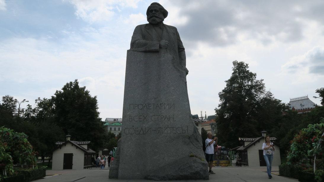 Monumento a Karl Marx.