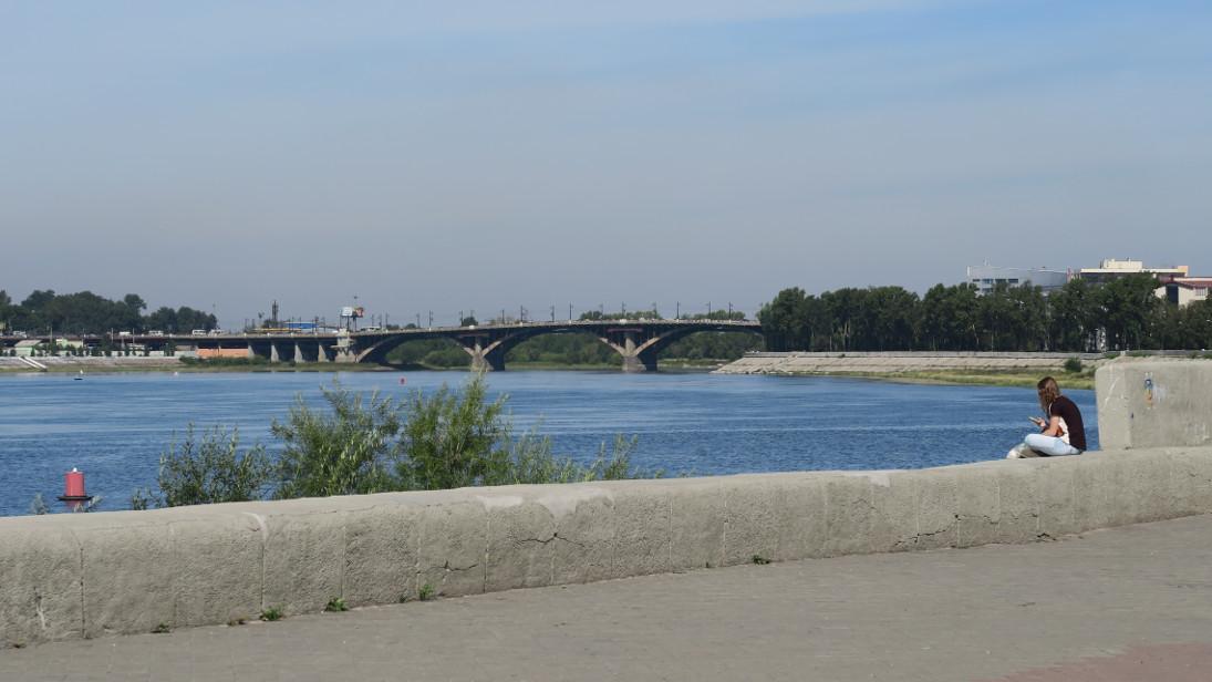 Río Angará.