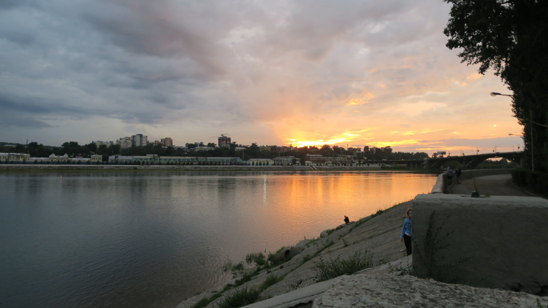 Atardecer sobre Irkutsk.