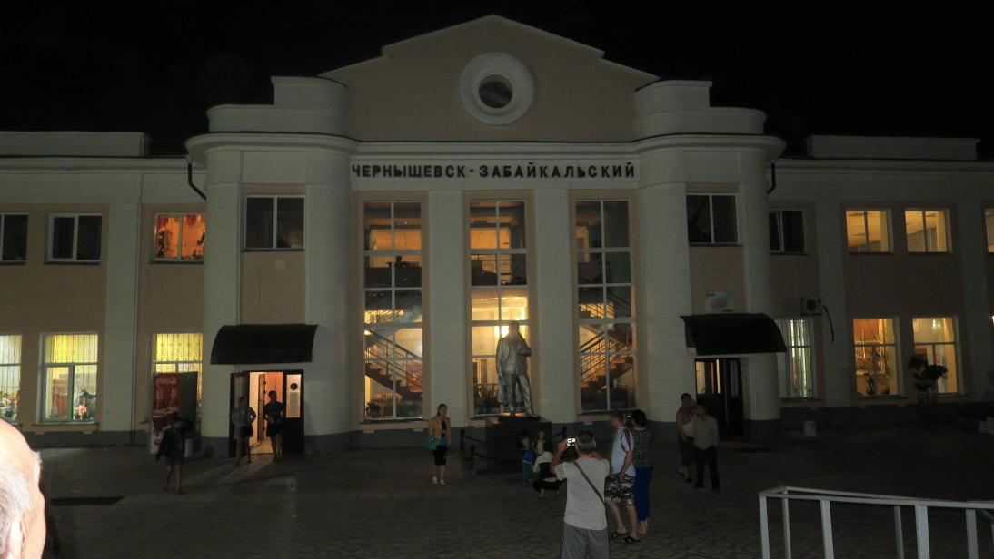 Estación de Чернышевск (Chernyshevsk).