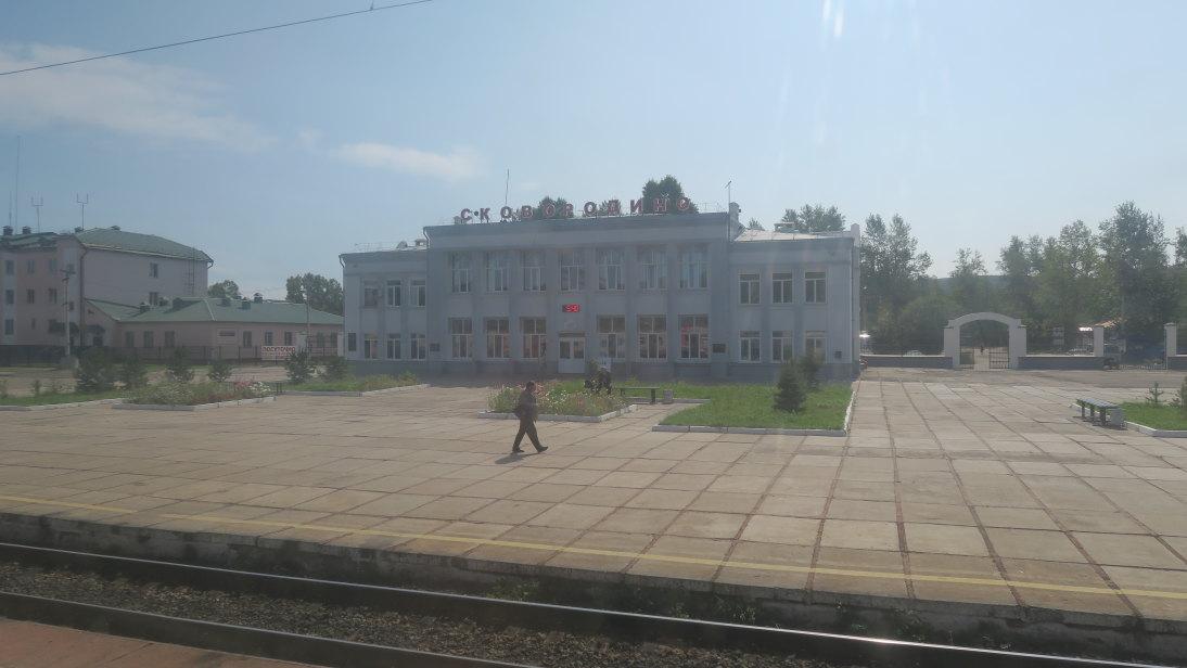 Estación de Сковородино (Skovorodino).