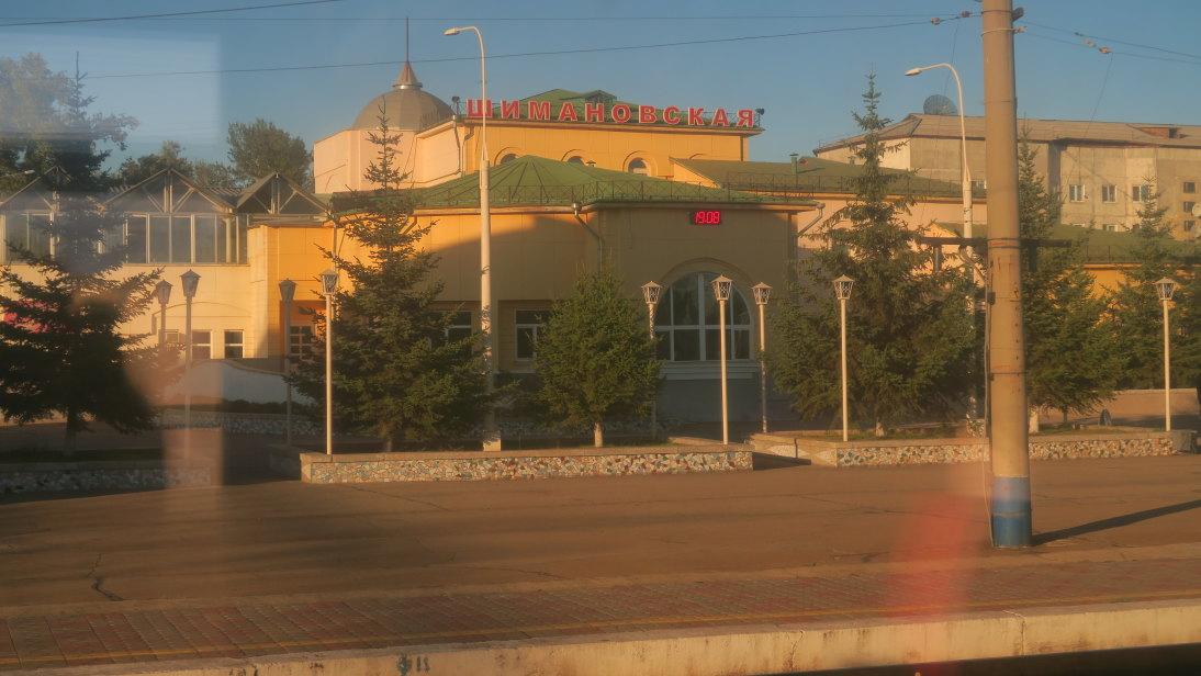 Estación de Шимановская (Shimanovskaya)