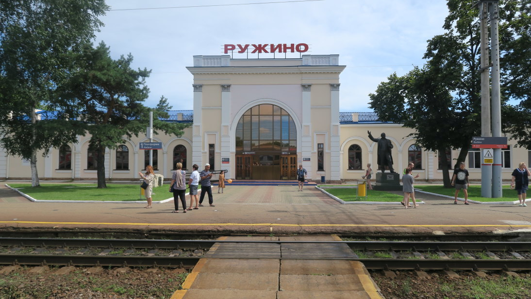 Estación de Ружино (Ruzhino).