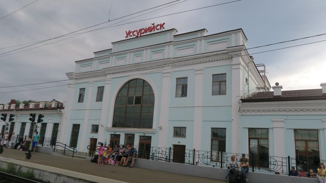 Estación de Уссури́йск (Ussuriysk).