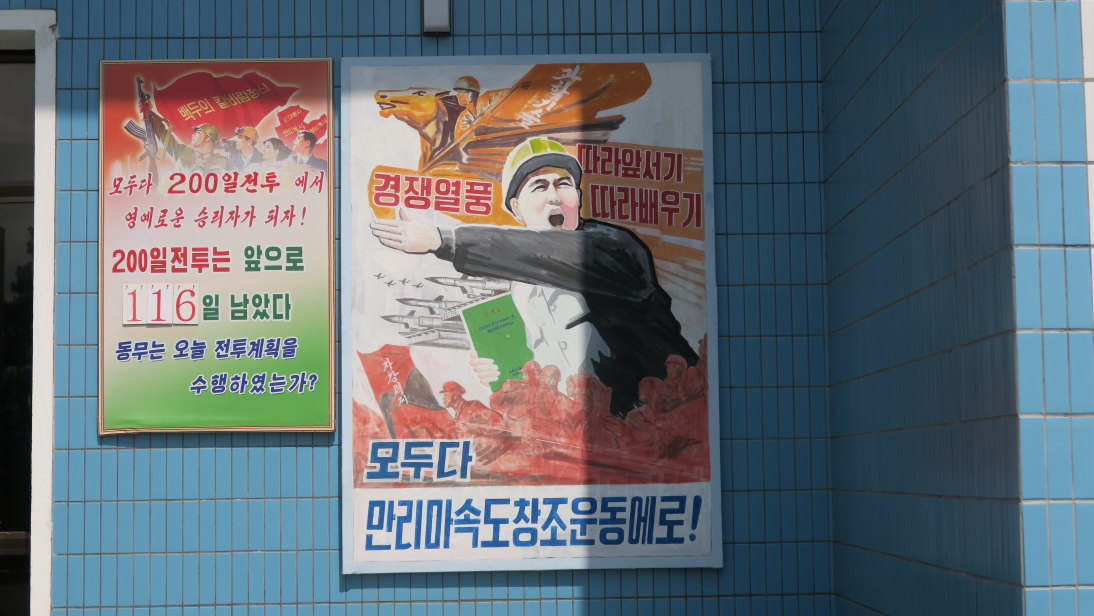 Cartel revolucionario en el Campamento Internacional Infantil de Songdowon.
