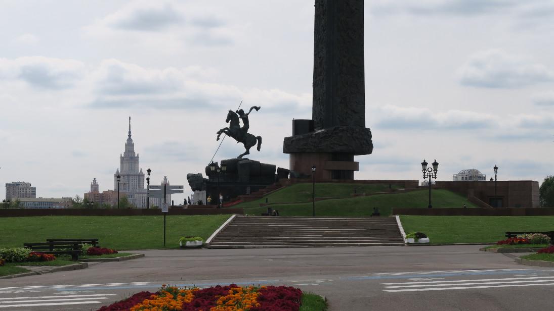 Parque de la Victoria en Moscú.