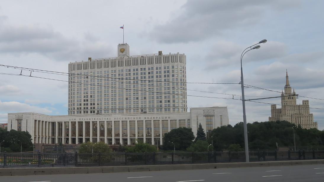 Casa Blanca Rusa (Белый Дом).