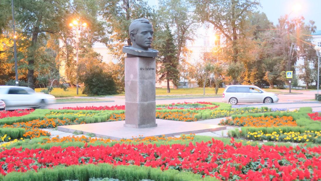 Monumento a Yuri Gagarin.