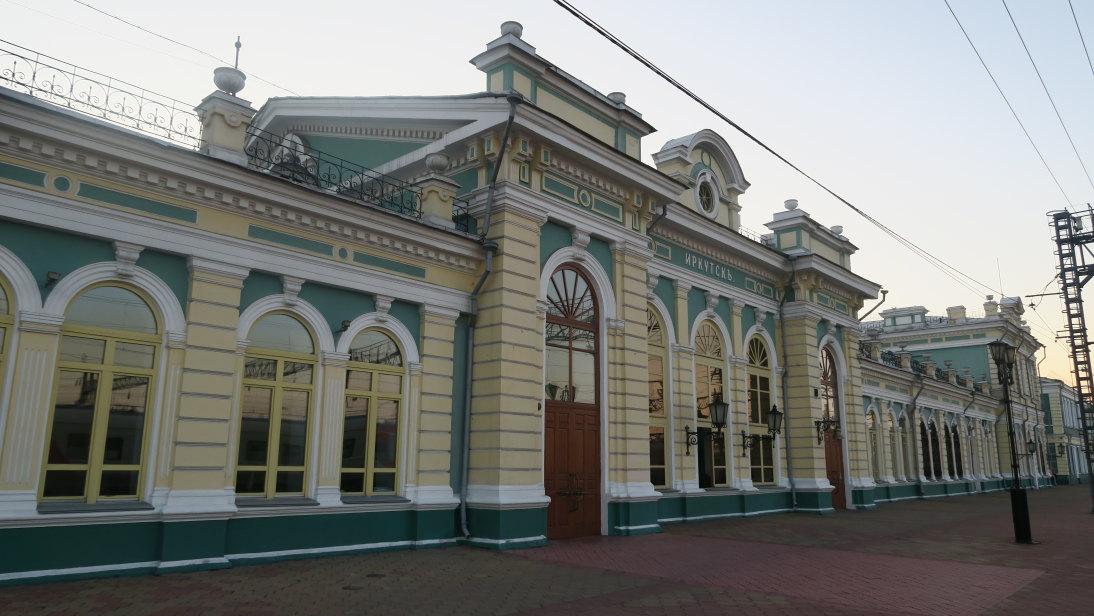 Estación de trenes de Иркутск (Irkutsk)