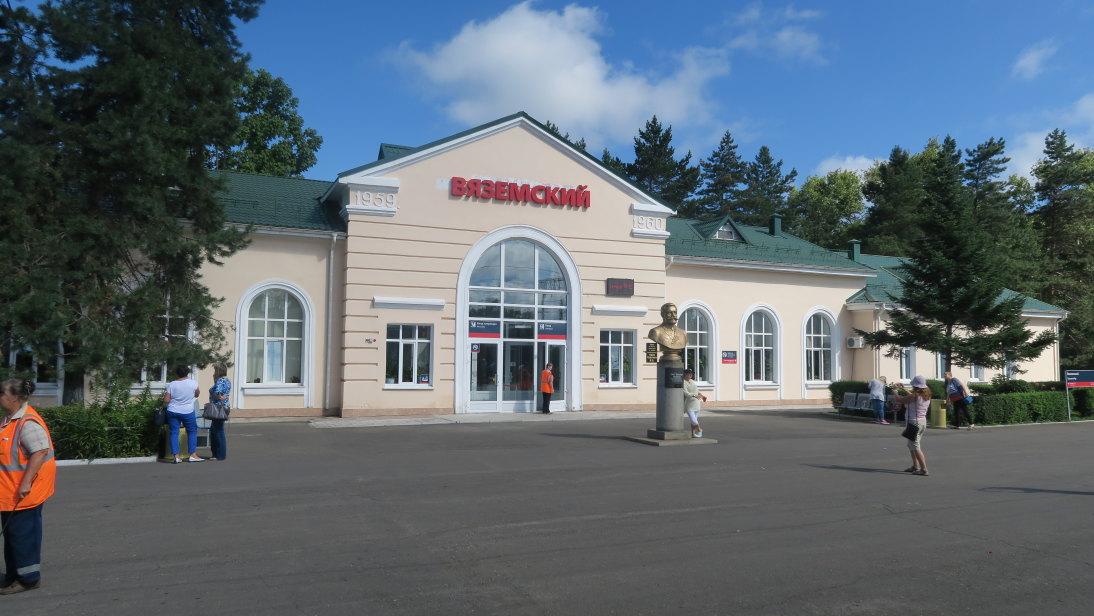 Estación de Вя́земский (Vyazemskaya).